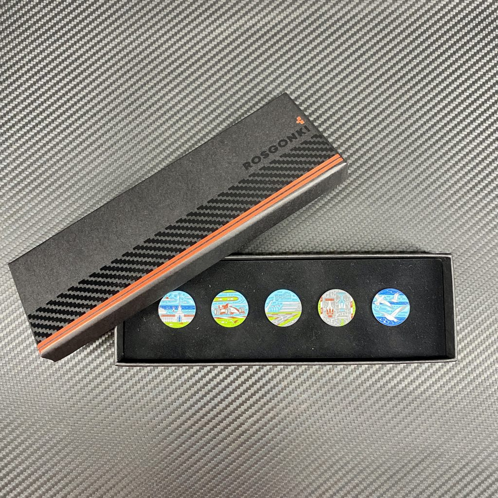 Коробка для сувениров 195/60/25 мм